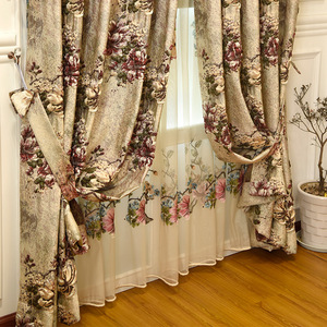 Image 3 - Europe and Americas top luxury 4D jacquard villa curtains for Bedrooms with high quality embroidered tulle for Living Room
