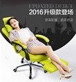 201 Nova versão Atualizada Respirável cadeira de escritório cadeira do computador Que Se Estende A cadeira patrão