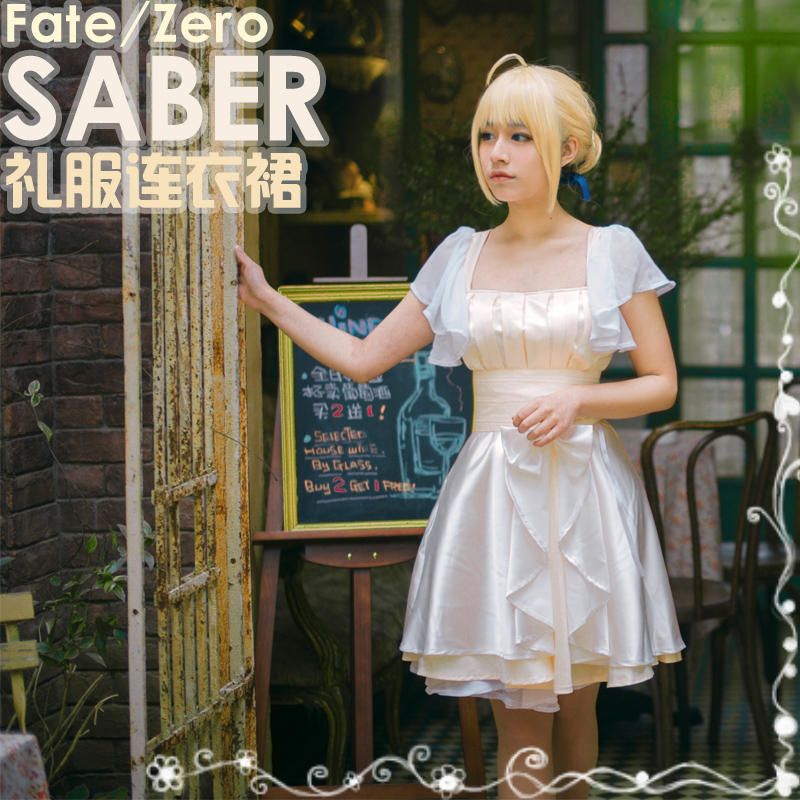 Purple wings  fate stay night saber cosplay costume