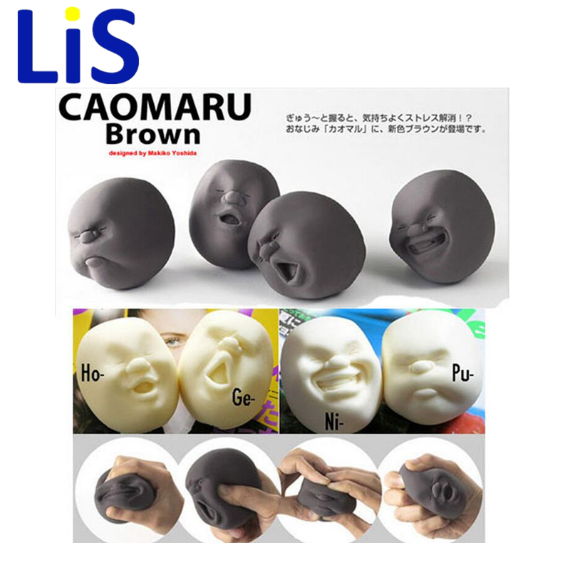 Lis Hot Sale Human Face Emotion Vent Ball Toy Resin Relax Doll Adult Stress Relieve Novelty Toy Anti-stress Ball Toy Gift