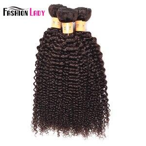 Image 3 - Модные женские предварительно окрашенные Курчавые Кудрявые волосы 1/3/4 искусственные волнипряди не Реми