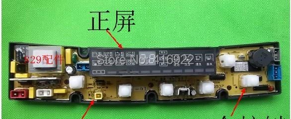 Free shipping 100% tested for Aux ochs automatic washing machine pc board xqb58-7158 motherboard qs07-1 on slae