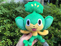 "100% Geniune Tomy Pokemon Plush Stuffed Doll 9"" Pansage New Xmas Gift"