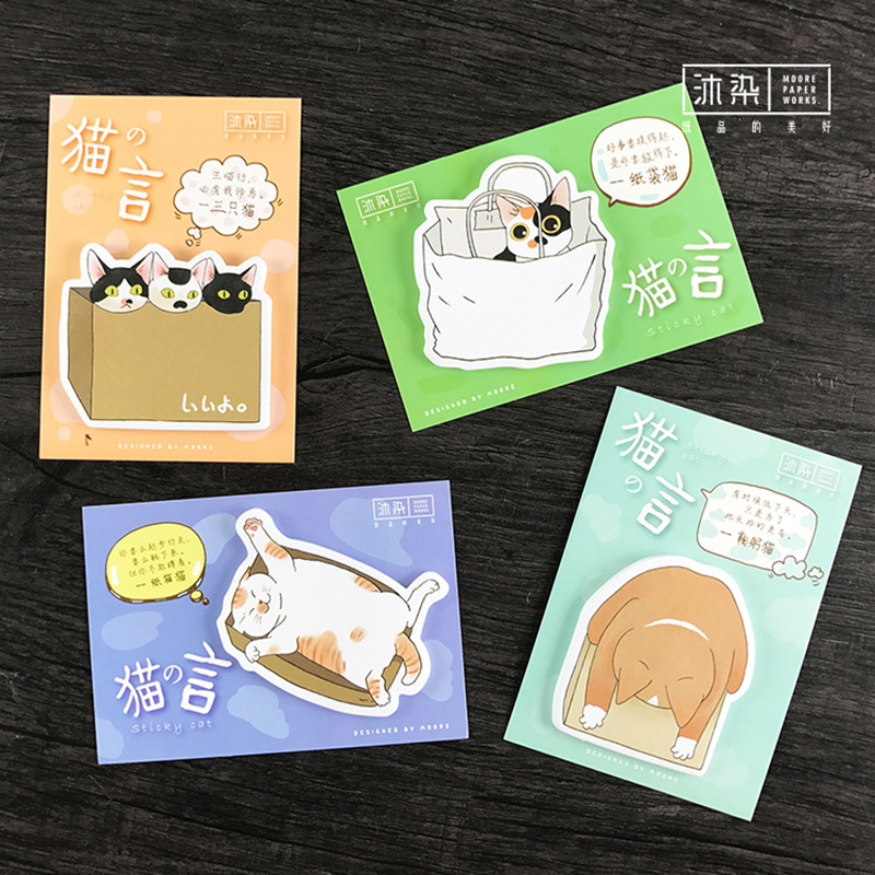 30sheets/Lot Cute Cats Animals Sticky Notes Cartoon Memo Pad Post it Paper Sticker Stationery Office Accessories School Supplies kitmmm6445ssppap3030131 value kit post it super sticky large format notes mmm6445ssp and paper mate sharpwriter mechanical pencil pap3030131