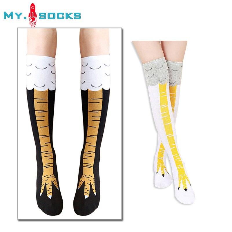 2017 cotton Jacquard cat Socks women lovely Striped Christmas Socks Dot Point New Design Ukraine Kawaii