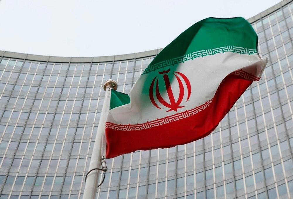 Iran Hissflagge iranische Fahnen Flaggen 60x90cm