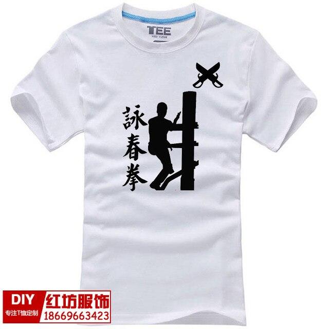 Wing Chun shirts wushu top tees Chinese kung fu character Wooden dummy Cotton Classic wushu uniforms clothing for Men Women