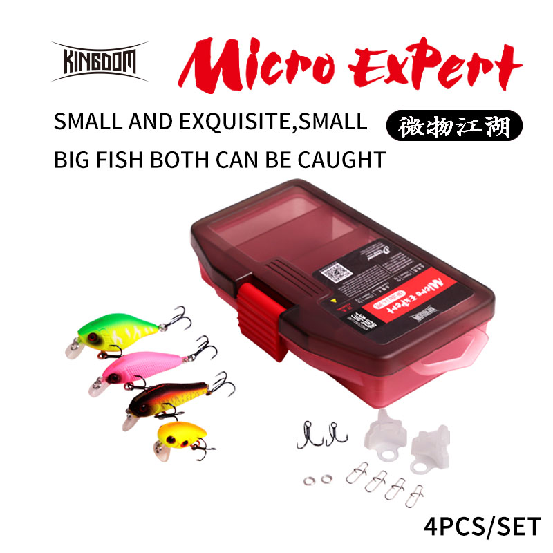 Kingdom Fishing Small Lure Set 4 Pieces In One Kit With Durable Lure Box цена и фото
