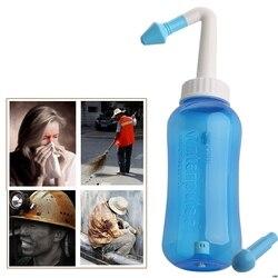300ml rodzina dorośli dzieci środek do mycia nosa środek do czyszczenia nosa czyści wilgoć dziecko dorosły unikaj alergicznego nieżytu nosa naczynie do płukania nosa w Aspiratory do nosa od Matka i dzieci na