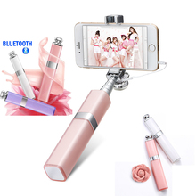 Fashion Lipstick Nude Design Portable Selfie Stick for iPhone 7/7 plus iPhone 6 6s iOS for Samsung Android Smartphone