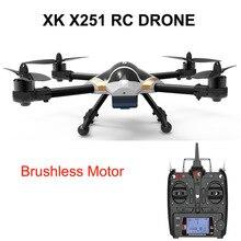 font b Professional b font rc font b drone b font XK X251 2 4G