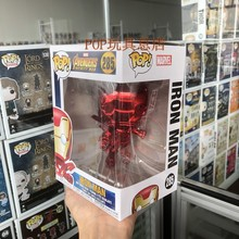 Esclusivo Funko pop Ufficiale Avengers: Infinity War - Iron Man (Chrome Red) #285 del vinile Action Figure Da Collezione Model Toy(China)