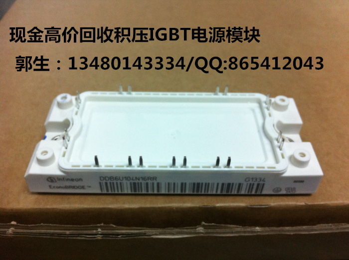 цена на DDB6U104N16RR/DDB6U100N16R cash high recovery. variable frequency power supply module recycling