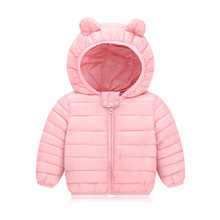 Baby Winter Coats Hooded For Boys And Girls