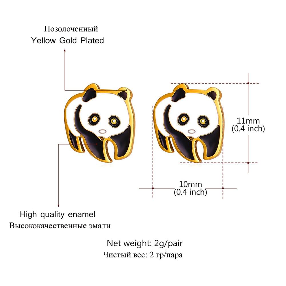Collare panda earrings for women cute animal gold color stainless collare panda earrings for women cute animal gold color stainless steel chinese symbol stud earrings fashion jewelry e511 in stud earrings from jewelry biocorpaavc
