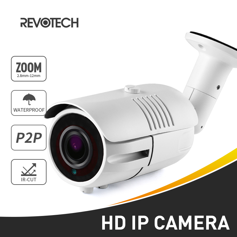 Waterpoof 1080P Outdoor 2 8 12mm Zoom IP Camera 42LED 2 0MP Security Camera ONVIF Night