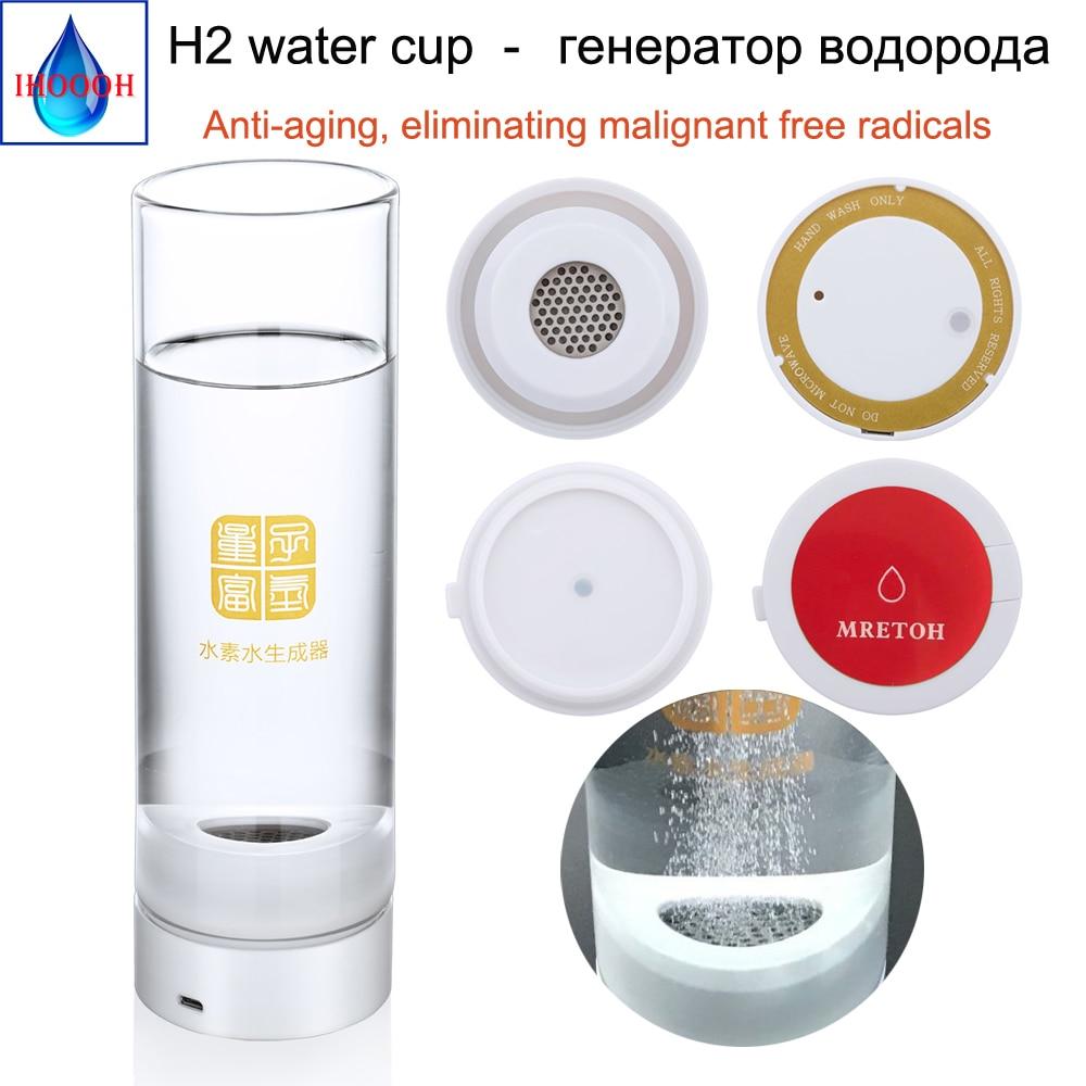 Anti-Aging Hydrogen Generator SPE Hydrogen Oxygen Titanium Platinum Electrolysis H2 Water Cup Postpone Aging IHOOOH Manufacturer