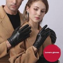 Leather Gloves Ladies Warm Sheepskin Men Plus Velvet Couple Models NM183-5