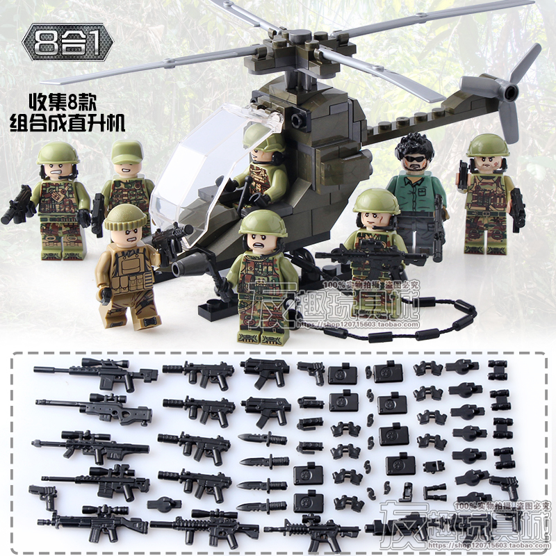 8pcs Special Forces MILITARY Soldier Army WW2 Helicopter SWAT Team Building Blocks Bricks Figures Educational Toys Boys children military city police swat team army soldiers with weapons ww2 building blocks toys for children gift