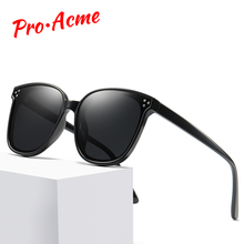Pro Acme Luxury Brand Unisex Sunglasses Women Polarized Retro Square Su