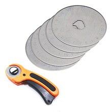 5 Шт. Роторная Косилка Лезвия 45 мм Маленькие Круглые Лезвия для Ткани Лоскутного Шитья