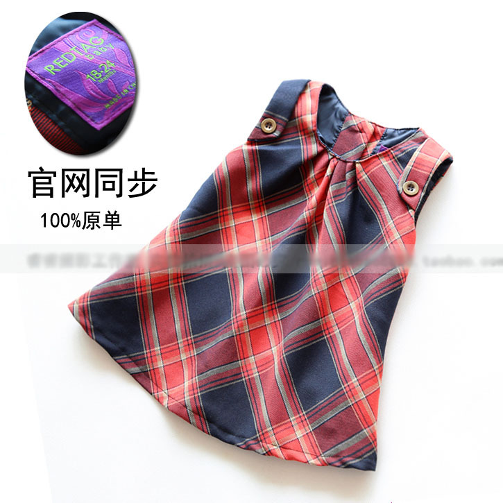 2014 new arrival spring autumn baby girl red plaid tank dress ,female children sleeveless casual dress baby clothes stylish sleeveless plaid color block mini dress for women