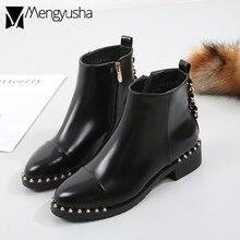 казаки ботинки 5