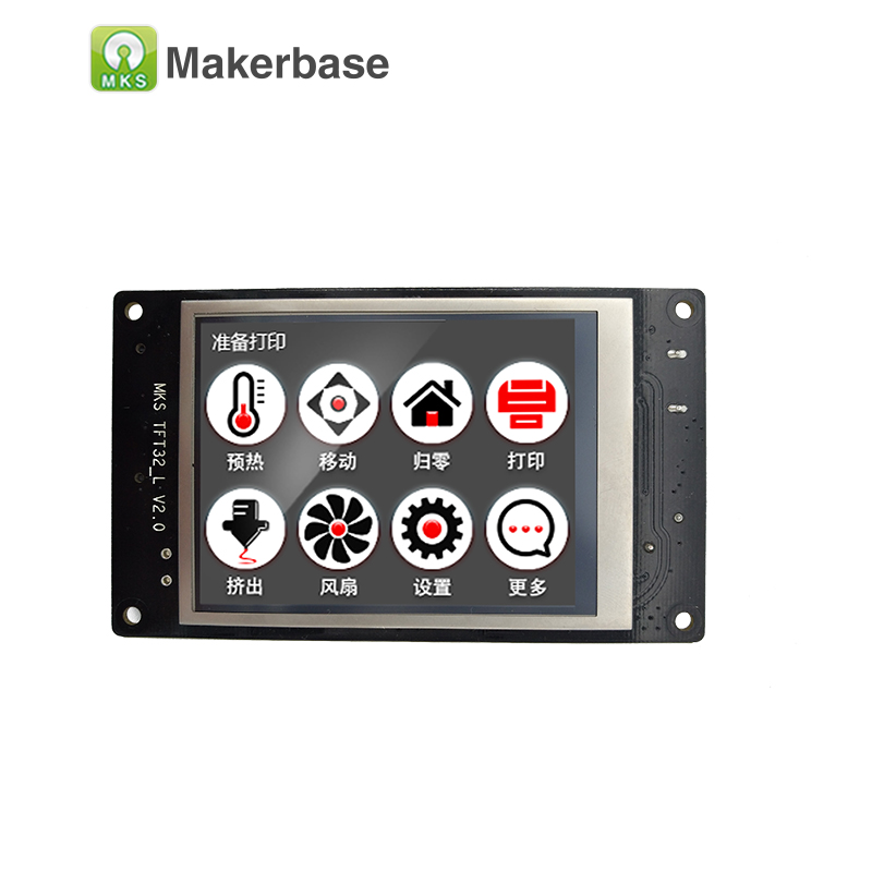 MKS TFT32 touch screen smart controller display 3 2inch CE RoHS 3D Printer splash screen support