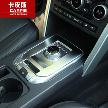 Chrome Car Certer Console Panel Cover Trim Decoration Sticker For Land Rover Discovery Sport 2015 2016 2017 Car Styling