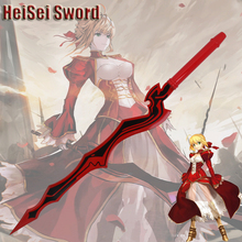 Cosplay Fate Grand Order Fate EXTRA Nero Red Saber Sword Japanese Anime Cartoon Katana Real Weapon