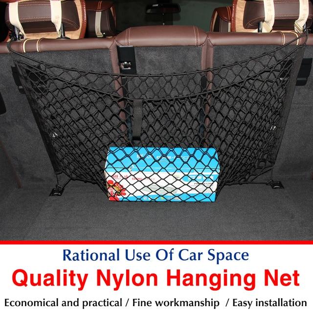 Yeti Chair Accessories Recycled Plastic Adirondack Chairs Trunk Envelope Cargo Net For Skoda Octavia Fabia Rapid Superb Auto