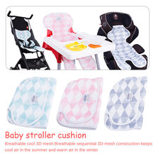 Подушка для сиденья автомобиля подушка для детской коляски коврик летний ручной прицеп дышащий коврик детская подушка безопасности аксессуары для детской коляски