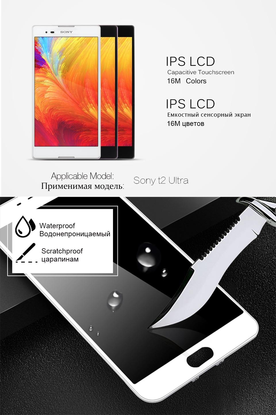 Sony-t2-Ultra-xiangqing_02