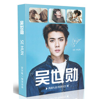 Oh Se Hun Photos Of EXO 2015 New Official Photo Book Idol Book SuperStar Books Chinese