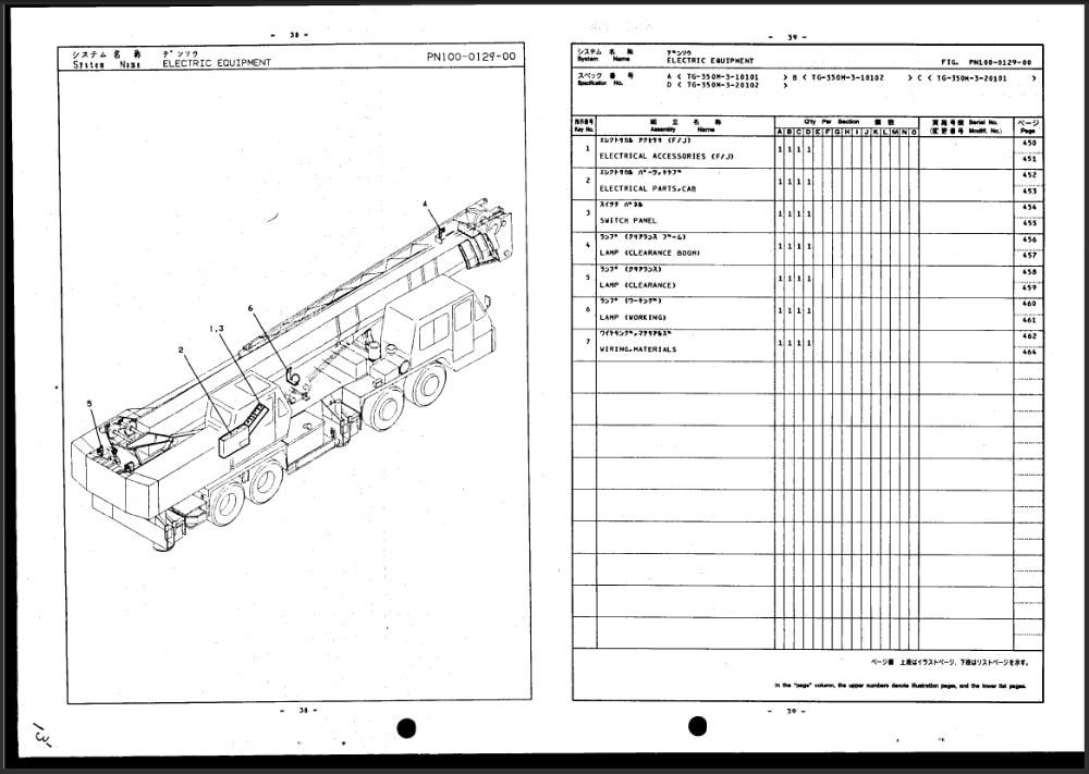 deutz emr2 wiring diagram 2002 mustang gt fuse ᐂjeti chariot Élévateur (et) v4.34 catalogue des pièces détachées pour jeti (jungheinrich judit ...