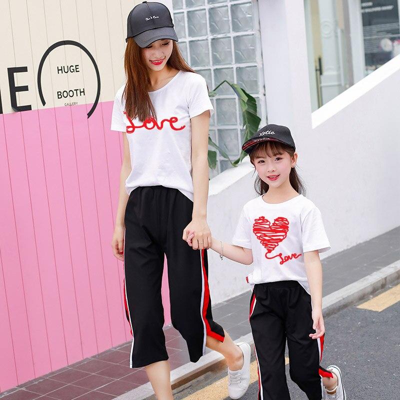 Maman et moi vêtements mère et fille vêtements famille correspondant vêtements famille correspondant tenues bébé fille maman fille vêtements