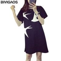 BIVIGAOS 2017 Summer New Korean Cotton Loose Long T Shirt Women Tops T Shirts Short Sleeved