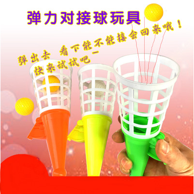 Parent-child Interaction Docking Launch Ball, Bouncing Ball, Double Catching, Outdoor Sports, Children's Toys