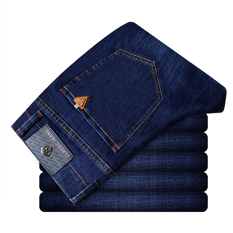 Desy&Feeci Men's Style Denim Slim Fit Jeans Pants Trousers