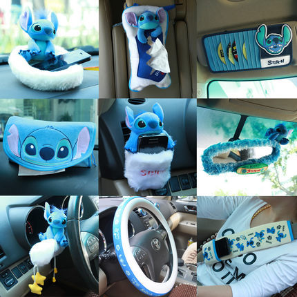 For stitch cartoon car interior decoration kit car kit car for Interior decoration tools