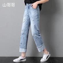 shangege Calf-Length Straight Women Jeans 2019 New High Street Ripped Cuffs Lady PantsSpring Summer best