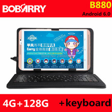 BOBARRY 8 inch Tablet Computer Octa Core B880 Android 6.0 Tablet Pcs 4G LTE mobile phone android Rom 128GB tablet pc 8MP IPS