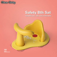 2019 Brand New Four Colors newborn Infant Baby Bath Tub Ring Seat Children Shower Toddler Kid Anti Slip Security Safety Chair