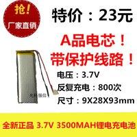 New full capacity 3.7V polymer lithium battery 902893 3500MAH GPS walkie talkie / equipment / Mini