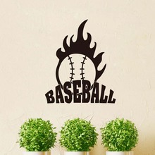 3D Baseball Wall Decal Quotes Vinyl Art Sports Sticker Waterproof Self Adhesive Wallpaper For Kids