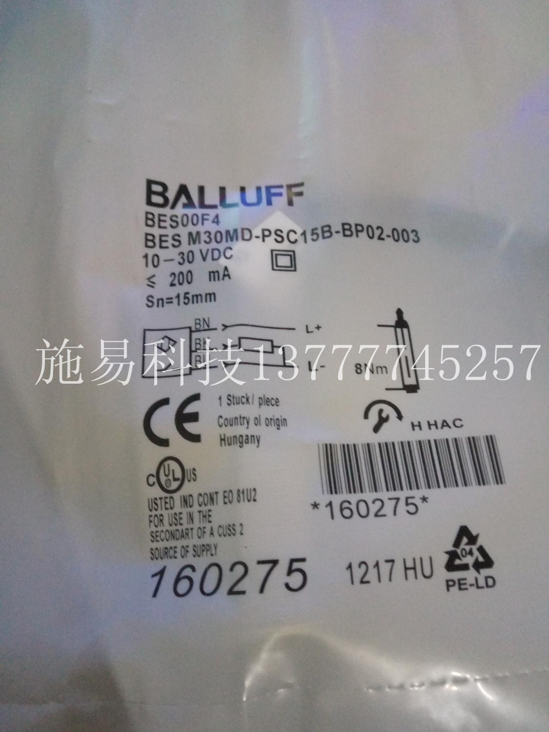 Free shipping 1pcs Brand new proximity inductor BES 516-122-BO-C-05 for all year warranty balluff proximity switch sensor bes 516 383 eo c pu 05 new high quality one year warranty page 8