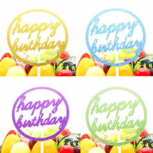 1pc Round Happy Birthday Cake Topper Glittler Geometric Flags Special Party Baking Decor Cupcake