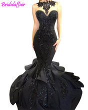Black Long Prom Dresses Sexy Lace Beads Mermaid Ruffled Court Train Backless dubai arabic Formal Part Gown