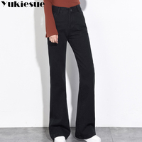 High waist jeans for women jeans woman skinny denim pencil Women's wide leg straight pants female jeans femme large sizes