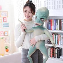 WYZHY кукла-инопланетянин плюшевые игрушки прикроватное украшение к отправьте друзьям и детям подарки в три цвета 100 см